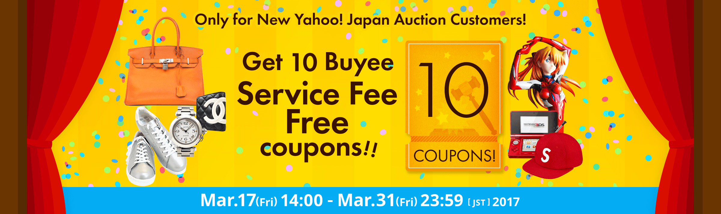 get 10 Buyee service fee free coupons!