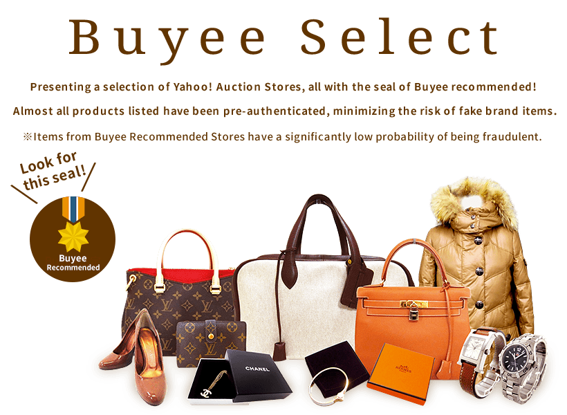 Buyee Select:We've brought together Yahoo! Auction Stores with dedicated appraisers. As nearly all of their products have been pre-authenticated, you can shop without worry of fraud.