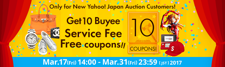 get 10Buyee service fee free coupons!