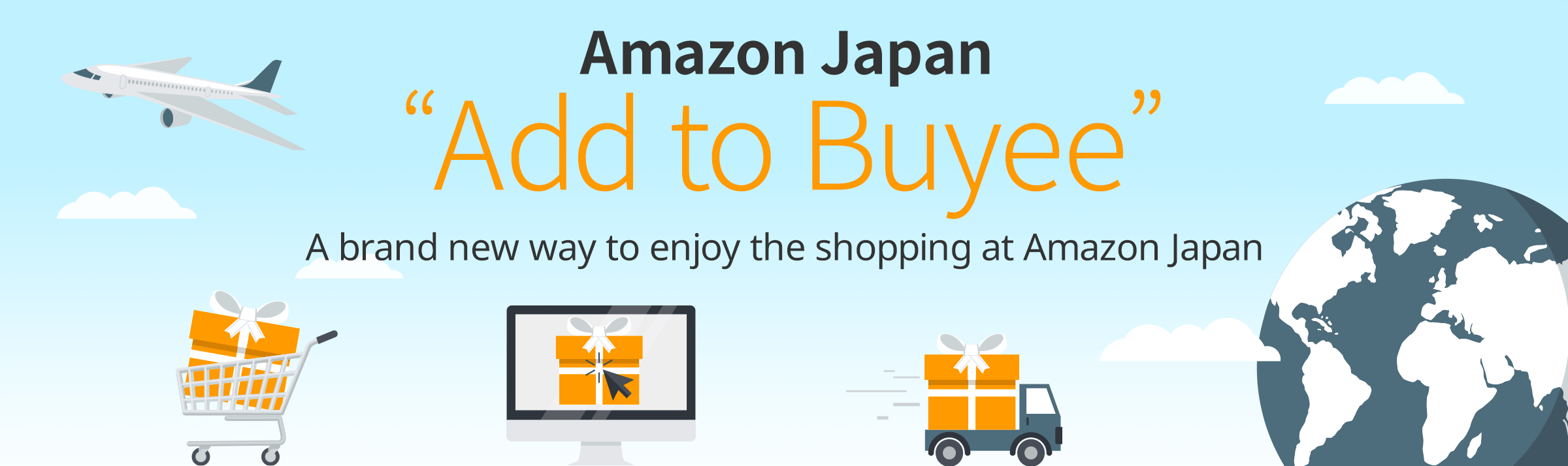 """Amazon Japan """"Add to Buyee"""" A brand new way to enjoy the shopping at Amazon Japan"""