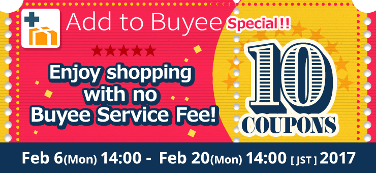 Add to Buyee Special!Get 10 coupons and enjoy shopping with no Buyee Service Fee!