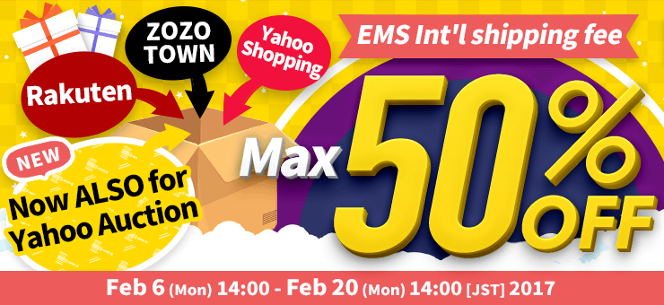 For EMS only! Get 50% OFF International Shipping Fee!