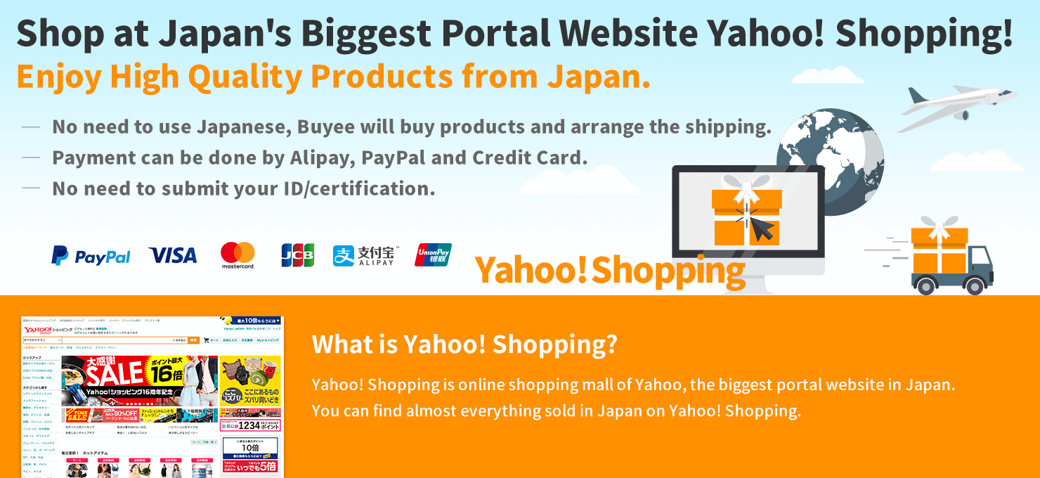 how to buy from yahoo japan